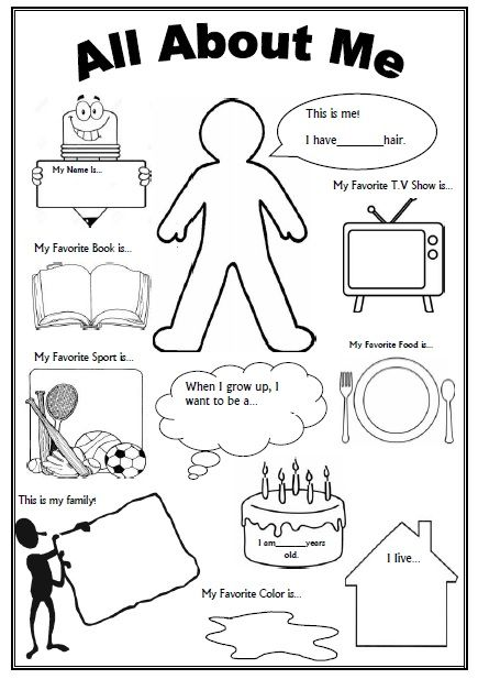 All About Me Worksheet (First Day of School Activity)
