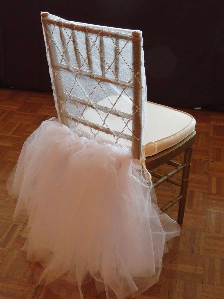 Brides chair at shower