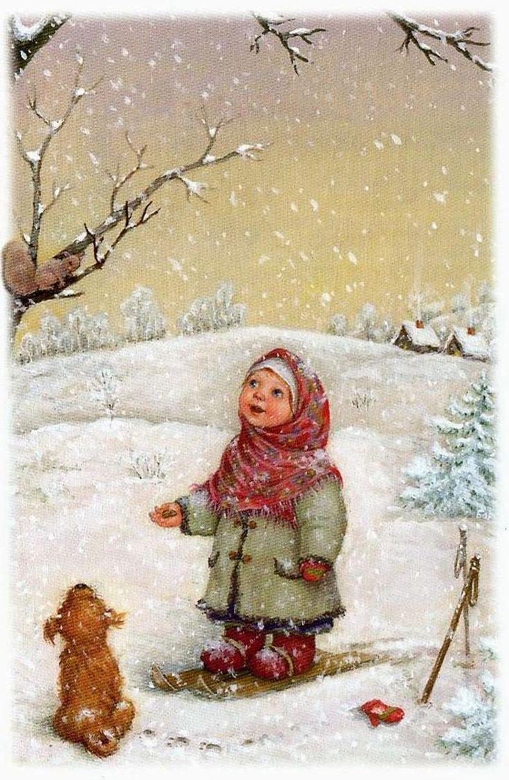 Первый день зимы открытка советская