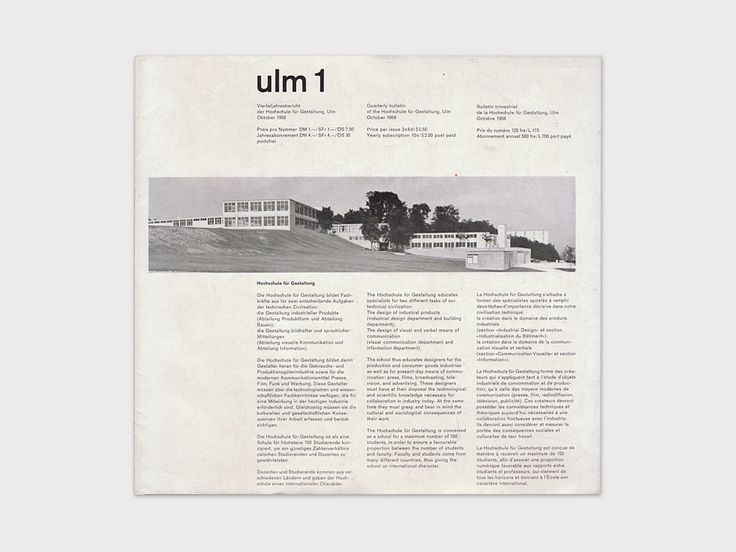 Anthony Froshaug, 1958 Journal of the Hochschule fur Gestaltung ulm 1 | Collection