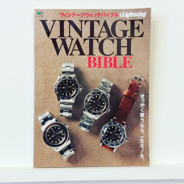 We have the #vintage #watch #bible in #japanese #lightning #watchporn #timepiece #horology #designer #swiss #rolex #tudor #omega #bulova #buloba #elgin #longines #lemania #oyster #datejust #submariner