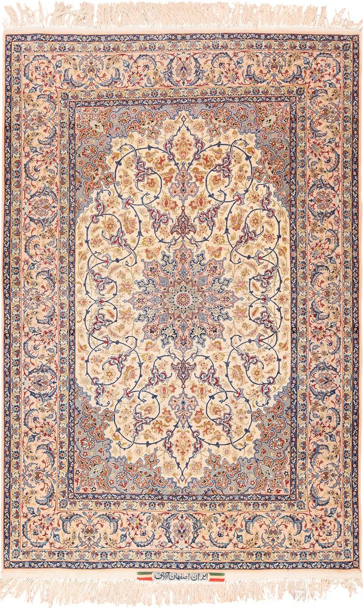 View this beautiful ivory background vintage Persian Isfahan rug #49599 available for sale at Nazmiyal Antique Rugs in New York City.