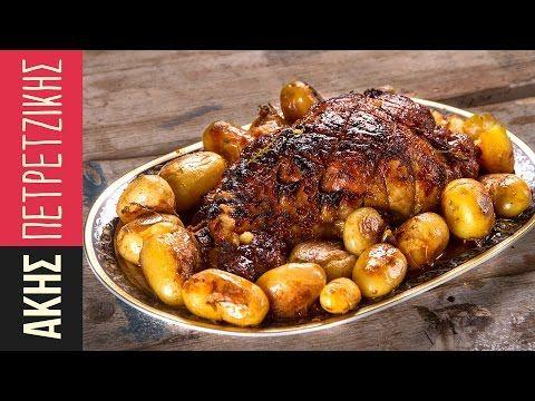 Χοιρινό λεμονάτο μπούτι στον φούρνο | Kitchen Lab by Akis Petretzikis - YouTube