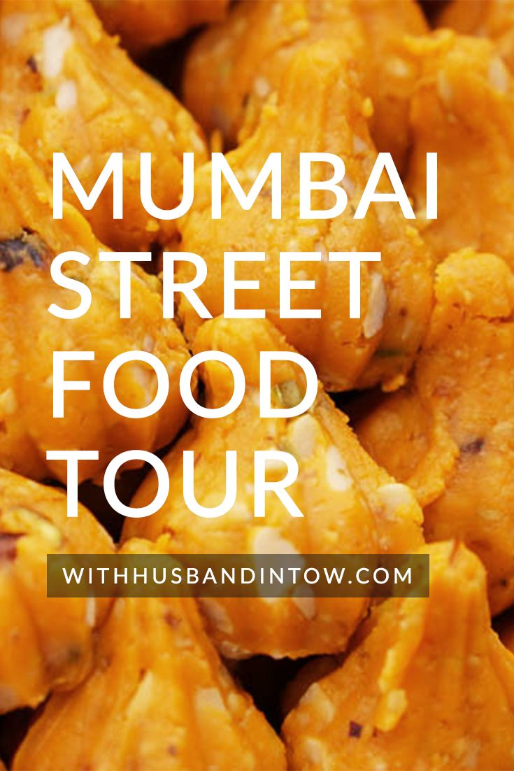 Mumbai Street Food Tour - Eating in India | With Husband in Tow | withhusbandintow.com/mumbai-street-food-eating-in-india/ #Mumbai #India #Food #Travel