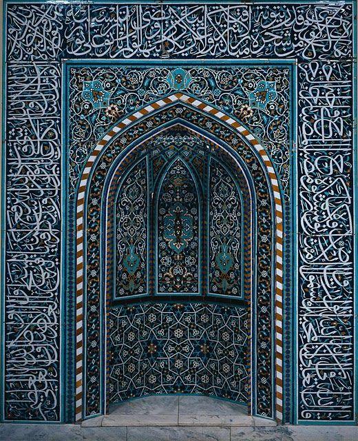 mosque door in Isfahan, Iran