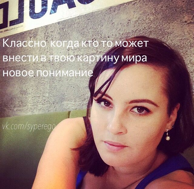 Дарья Трутнева tarasenkokat.super-ego.org