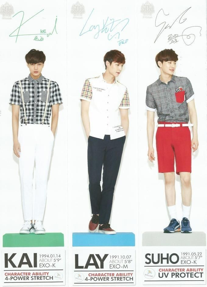 Twitter / SMTownFamily: {PROMO} 140329 Exo's Merchandise for Ivy Club: Kai, Lay, Su Ho