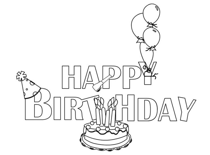 61 Best Birthday Images On Pinterest