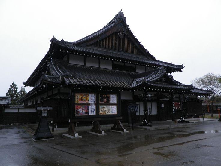 Noboribetsu date jidaimura 登別伊達時代村