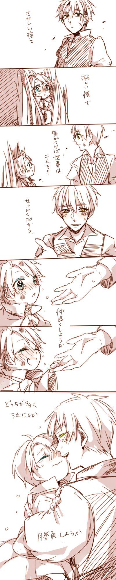 「【APH】LOG3」/「とむ」の漫画 [pixiv]