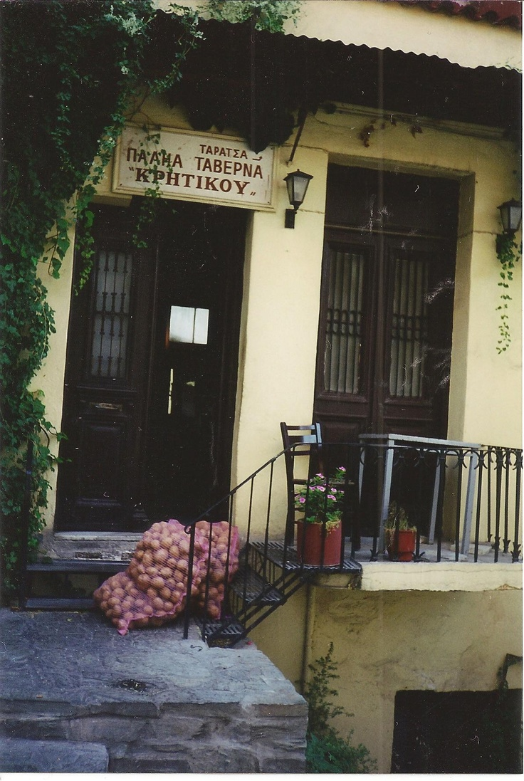 One of my favorite pictures, taken one afternoon, on a narrow street in Plaka, the area below the Acropolis - potatoes will be served this evening!