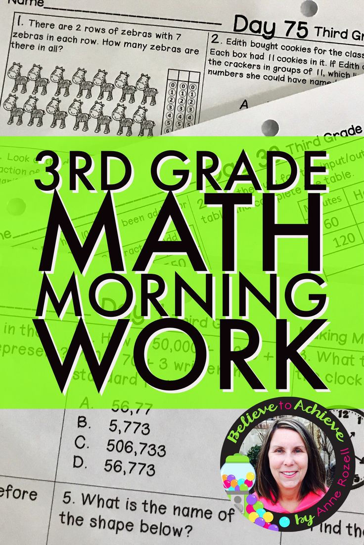 Are you looking for a way to review math skills with your 3rd grade students every day? This BUNDLE is your answer! Each day has 9 problems to spiral through math concepts! sets are added! This BUNDLE, IS NOW COMPLETE! lt has 180 days of morning work... that's a YEAR Long Bundle!