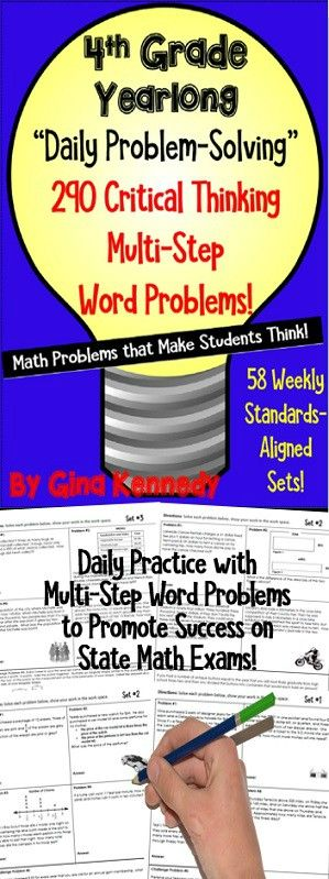 BUNDLE! 4th Grade Math Multi-Step Daily Problem-Solving Practice, 58 sets (five problems in each set), 290 Multi-step Problems! Ten months of standards aligned multi-step problem solving word problems. The problems in this resource are research driven to promote the type of critical thinking skills needed to be successful on grade level state exams. The problems can be easily adapted to math journals or placed in math folders to complete one problem every day of the week. $