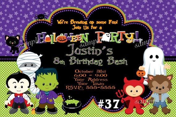 You Print Digital Birthday Invitation Card Size: 4x6 or 5x7... Your Choice of One Design!  NOTE: The words HALLOWEEN PARTY at the top of design