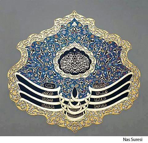 :::: ♡ ♤ ✿⊱╮☼ ☾ PINTEREST.COM christiancross ☀❤•♥•*[†]⁂ ⦿ ⥾ ⦿ ⁂  ::::Arabic calligraphy