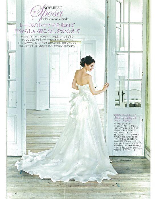 #NOVARESE #25ansウエディング #wedding #dress #flower #wedding dress #ノバレーゼ #ウエディング #ウエディングドレス #EPNV31
