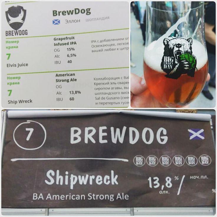 #scottishbeer Ship Wreck от BrewDog ABV 13.8 IBU 60. Жесткий крепкий и просто отличный strong ale. Чувствуется копченность бочки из под виски в которых выдерживался этот эль. Ещё должна быть агава и возможно она есть просто я не уверен что помню её вкус). 9/10. #bigcraftday2017 #пиво #piwo #pivo #beer #beergeek #beersnob #instabeer #beerstagram #bier #beers #beerporn #beertime #beertography #biere #localbeer #ratebeer #beerblog