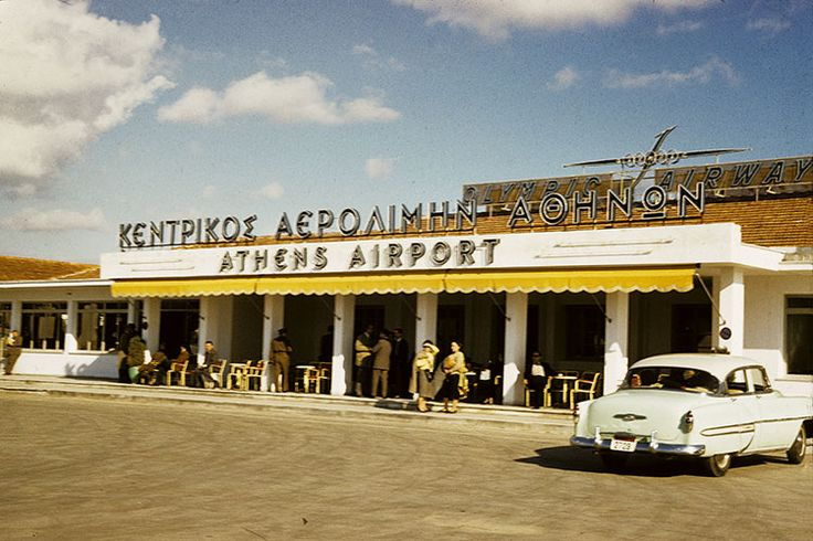 The old Athens Airport in Elliniko (1970's)