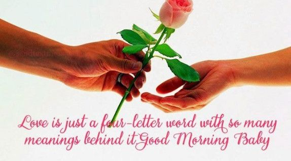 good morning love letters love letters for whatsapp facebook