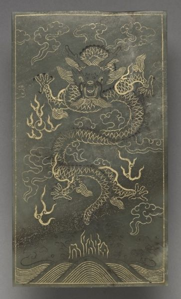 Tablet, 1778 China, Qing dynasty (1644-1912), Qianlong reign (1735-1795) jade