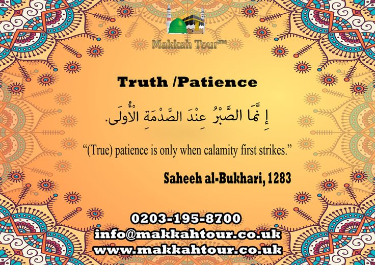 Pin on (Truth) patience
