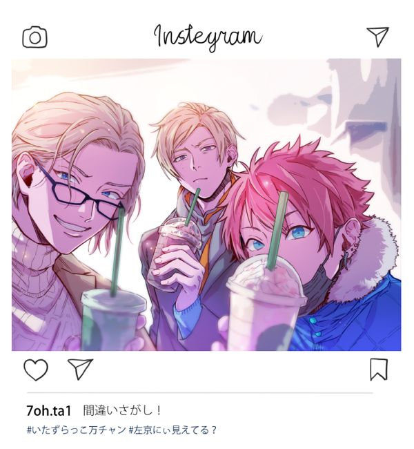 Banri, Sakiyo & Taichi