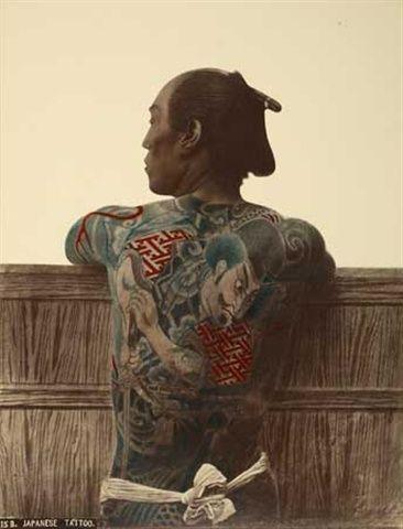 japanese tattoos | Tumblr
