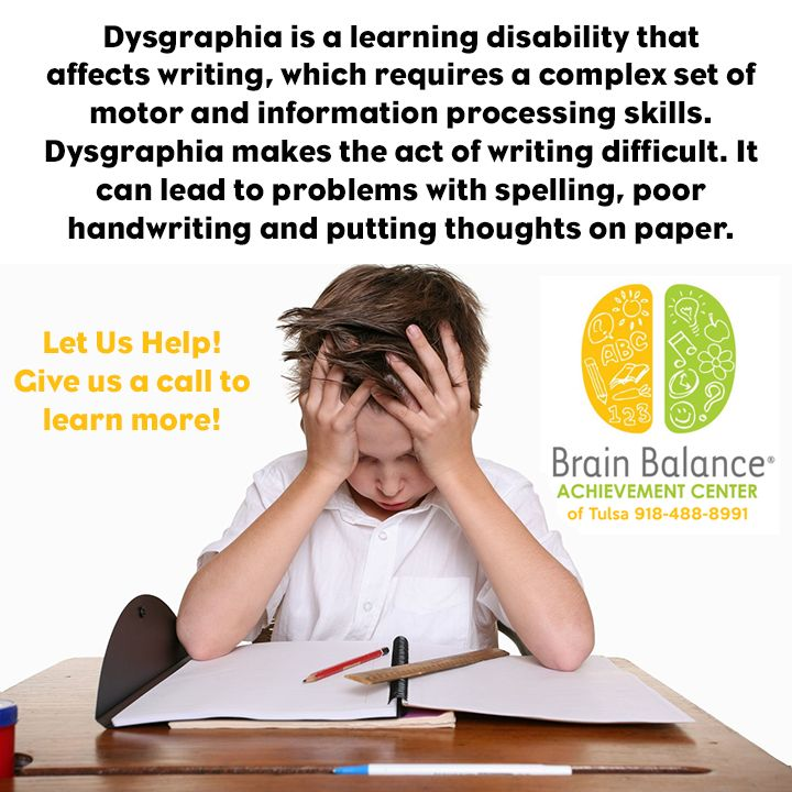 learning strategies and information processing development essay Learning disability is a classification that includes several areas of functioning in  which a  in the uk, the term learning disability refers to a range of  developmental disabilities  various teaching strategies are more successful for  students that are  deficits in any area of information processing can manifest in  a variety of.