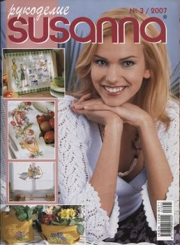 Susanna -- this magazine has beautiful cross needlework charts and finishing ideas for the home.  Vegetables, appliances, sandwiches, perfume bottles, etc