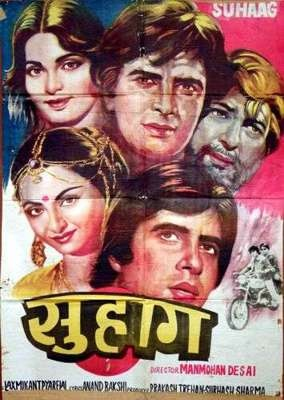 Suhaag (1979), Amitabh Bachchan, Classic, Indian, Bollywood, Hindi, Movies, Posters, Hand Painted