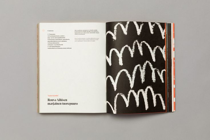 Cookbook design by Helsinki based Bond for chef Kari Aihinen. Opinion by Richard Baird.
