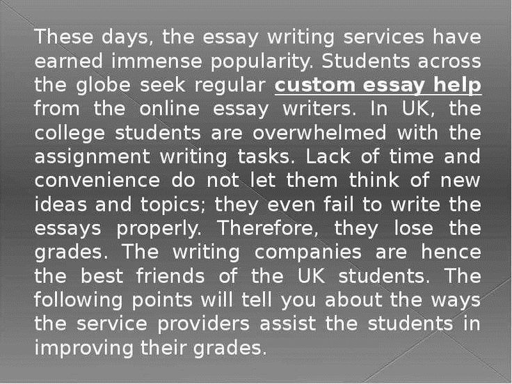Rutgers application essay 4 writing