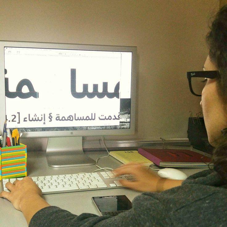 Our type designer hero at work !  #sareeh_font #typedesigner #beirut #almohtaraf #sareeh