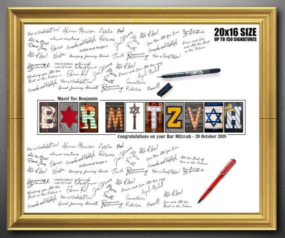 Bat Mitzvah Card Bat Mitzvah Decor Bat Mitzvah sign in Board Bat Mitzvah Favors for Bat Mitzvah guestbook