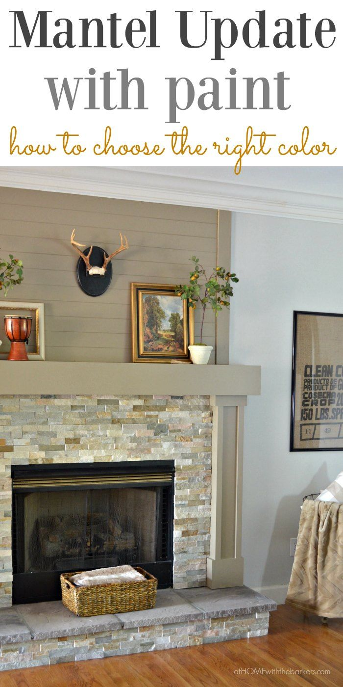 Walking with dancers the family room s fireplace update - Affordable Family Room Makeover