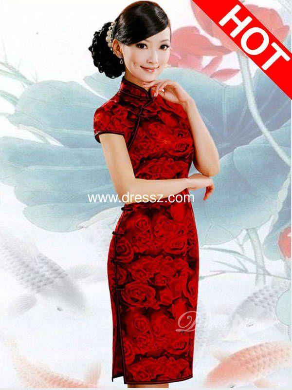 Recherche femme chinoise en france