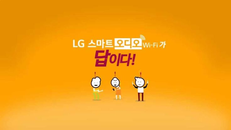 LG 스마트 오디오 Episode.2_15S