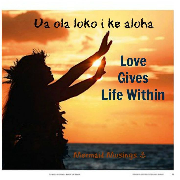 aloha sayings: love gives life withing