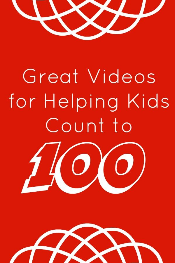 10 great videos to help kids practice counting to 100~Many of these incorporate movement too! They make great brain breaks.