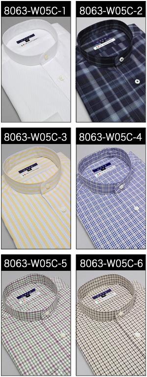 【メンズ・ドレスシャツ・ワイシャツ】レギュラーフィット・スタンドカラー・日本製・SALE〔00020215〕 | メンズシャツ | ozie