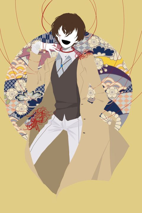 Bungou Stray Dogs | Dazai Osamu
