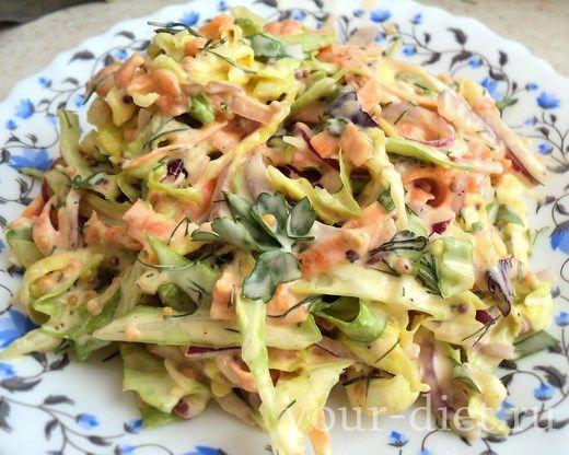 Овощной салат со сливочной заправкой