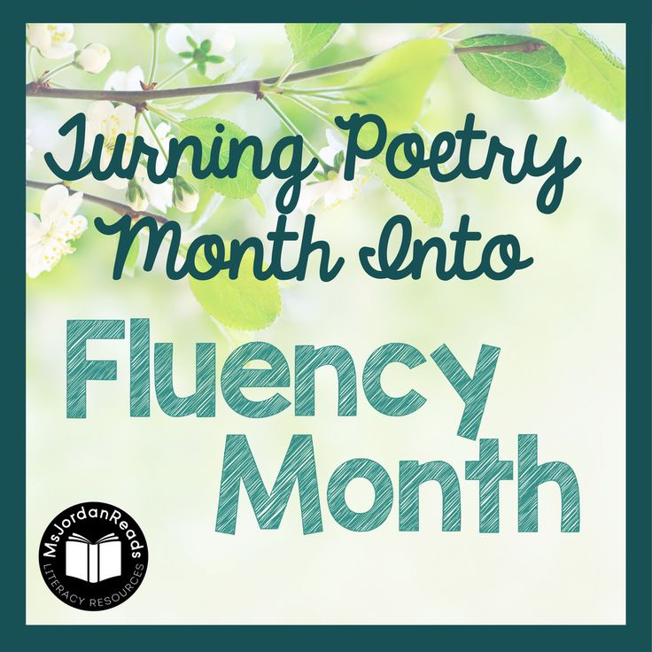 """Poetry is the perfect ingredient for building fluency, so one way to celebrate National Poetry Month is by turning """"Poetry Month"""" into """"Fluency Month!"""" Students love poetry andthey love performing, so think about integratingactivities that wouldcombine the two with a fluency focus.The Performing Poetrystrategy from ReadWriteThinkis perfect for this! Each week, you can introduce a …"""