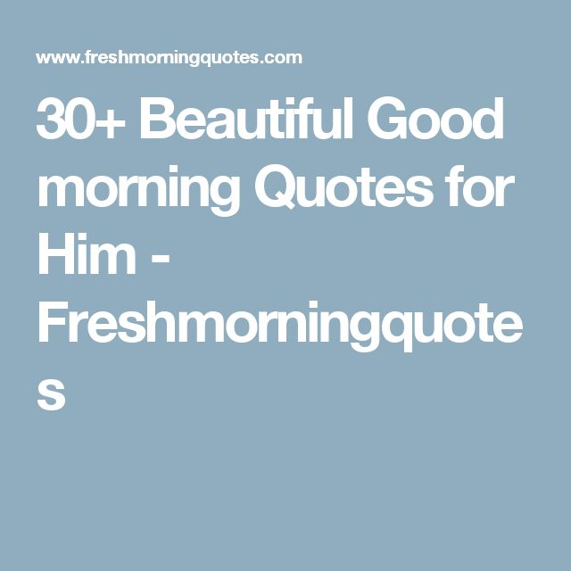 30+ Beautiful Good morning Quotes for Him - Freshmorningquotes