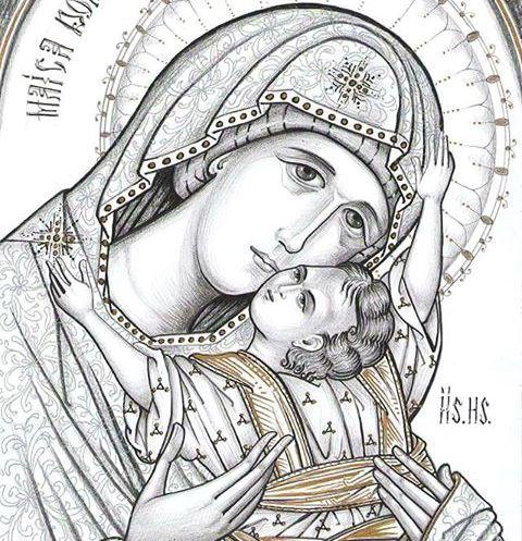 """O, Maică a lui Dumnezeu, milostivește-te și ne ajută, fie-ți milă de noi și ne izbăvește, apleacă urechea ta și primește rugăciunile noastre cele cu durere și cu lacrimi, și precum vei vrea liniștește-ne și ne bucură pe noi, cei ce iubim pe Fiul tău Cel fără de început și Dumnezeul nostru. Amin""""."""