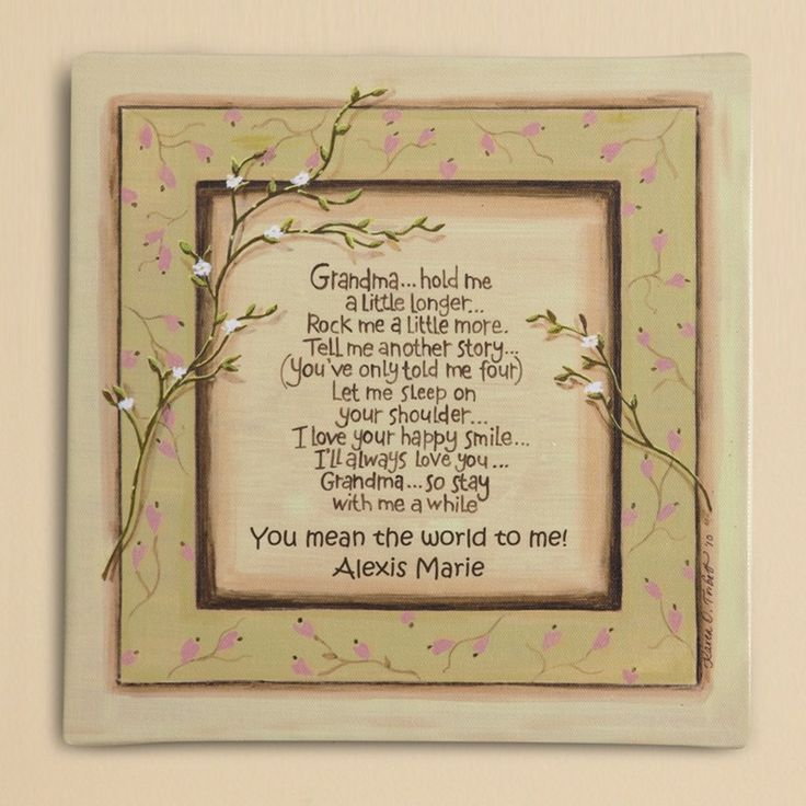 Garden Stones With Sayings Personalized 2013 Grandparent