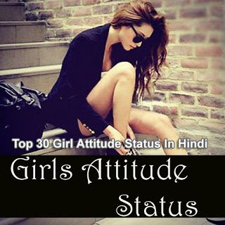 attitude girl new khedira - photo #40