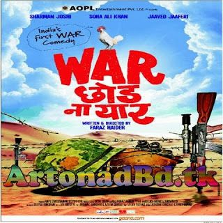 War Chhod Na Yaar songs, War Chhod Na Yaar mp3 songs, download War Chhod Na Yaar free music, War Chhod Na Yaar hindi song 2013, download War Chhod Na Yaar indian movie songs, indian mp3 rips,War Chhod Na Yaar 320kbps, War Chhod Na Yaar 128kbps mp3 download, mp3 music of War Chhod Na Yaar, download hindi songs of War Chhod Na Yaar soundtracks, download bollywood songs, listen War Chhod Na Yaar hindi mp3 songs, torrents download War Chhod Na Yaar songs tracklist