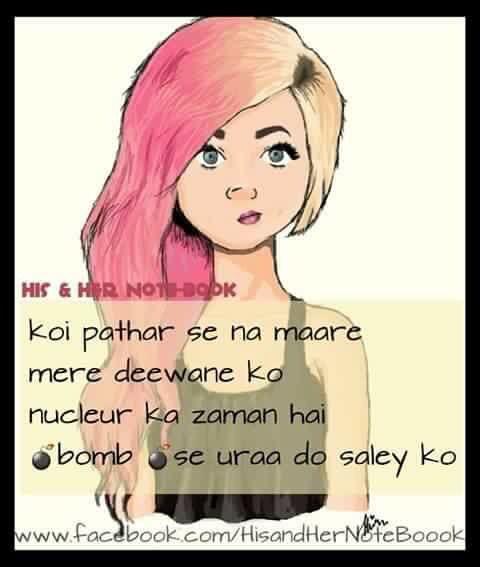 HahahahahahahahahahahahahahahahahahahahahahahahahahahahahahaLololxxx Ho gya Bhaaiiii 😂😁😂😁😂😂😁😂😁😂😃😄😄😃😂😅😅😃😂😃😂😃😂