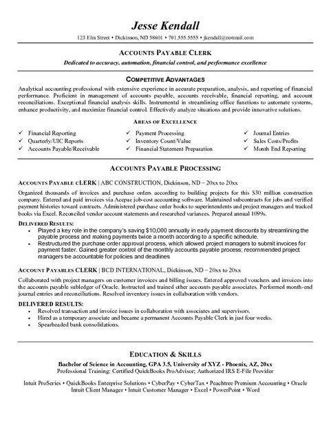 accounts payable resume objective samples